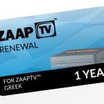 ZAAPTV GREEK 1 Year Renewal Card / PIN