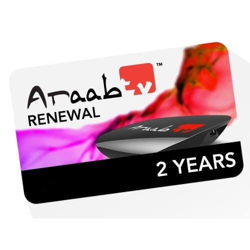 ARAABTV 2 Year Renewal Card / PIN
